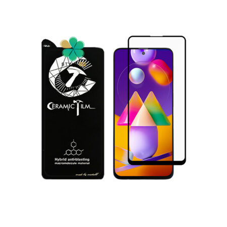 خرید گلس سرامیکی گوشی سامسونگ Samsung Galaxy M31s برند Mietubl