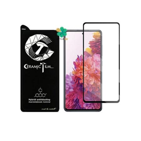 خرید گلس سرامیکی گوشی سامسونگ Galaxy S20 FE 5G برند Mietubl