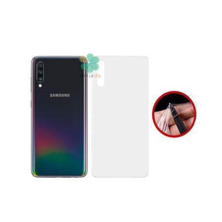خرید برچسب محافظ پشت گوشی سامسونگ Samsung Galaxy A70 مدل مات