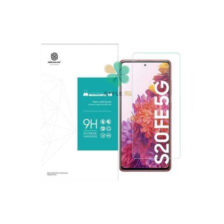 خرید گلس نیلکین گوشی سامسونگ Samsung Galaxy S20 FE 5G مدل H+ Pro