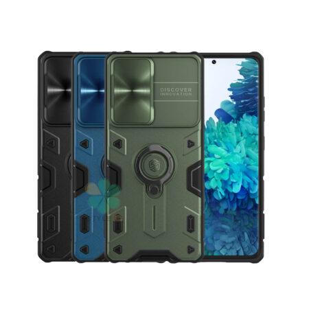 خرید قاب محافظ نیلکین گوشی سامسونگ Galaxy S21 Plus 5G مدل CamShield Armor