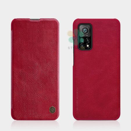 خرید کیف چرمی نیلکین گوشی شیائومی Xiaomi Mi 10T 5G مدل Qin