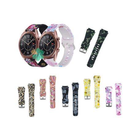 خرید بند سیلیکونی ساعت سامسونگ Galaxy Watch 3 41mm طرح دار