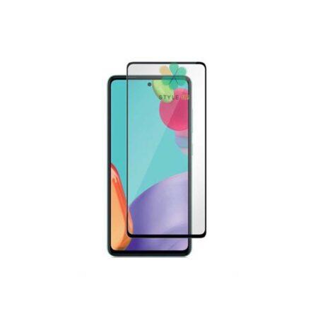 خرید گلس گوشی سامسونگ Samsung Galaxy A52 مدل تمام صفحه