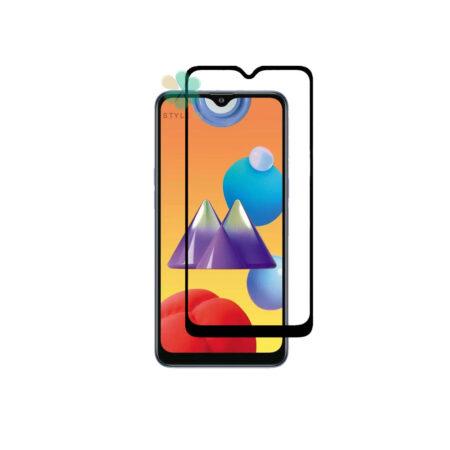 خرید گلس گوشی سامسونگ Samsung Galaxy M02s مدل تمام صفحه