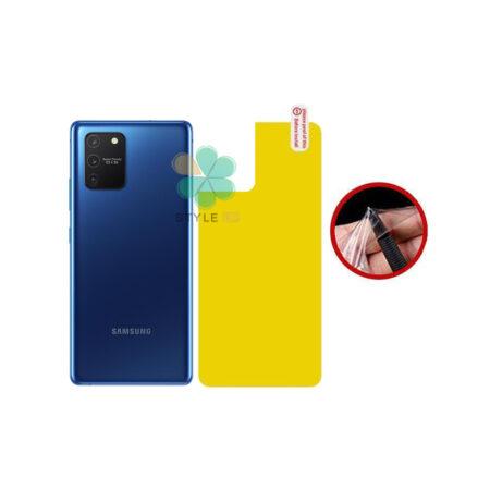 خرید برچسب محافظ نانو پشت گوشی سامسونگ Samsung Galaxy S10 Lite