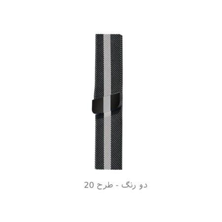خرید بند استیل ساعت ال جی جی واچ LG G Watch W100 مدل New Milanese