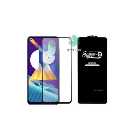 خرید گلس گوشی سامسونگ Samsung Galaxy M11 تمام صفحه Super D