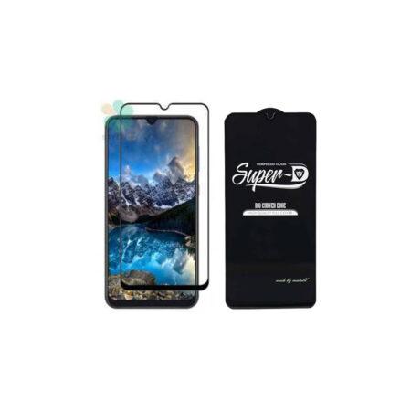 خرید گلس گوشی سامسونگ Samsung Galaxy M21 تمام صفحه Super D
