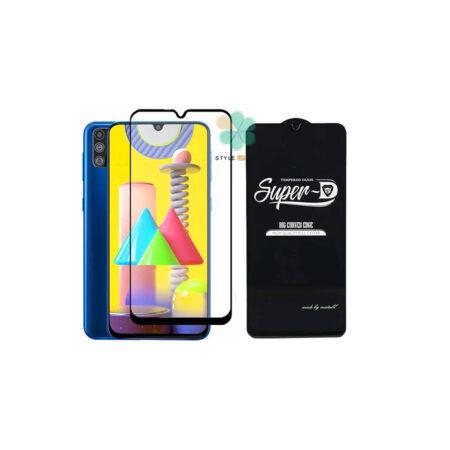 خرید گلس گوشی سامسونگ Samsung Galaxy M21s تمام صفحه Super D