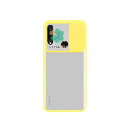 خرید قاب گوشی هواوی Huawei P30 Lite مدل پشت مات کم شیلد رنگی