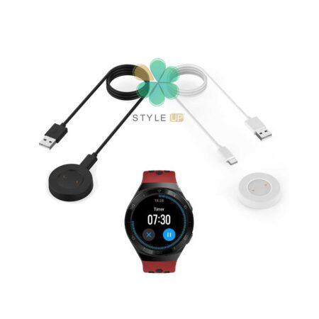 خرید داک شارژر ساعت هوشمند هواوی Huawei Watch GT 2e