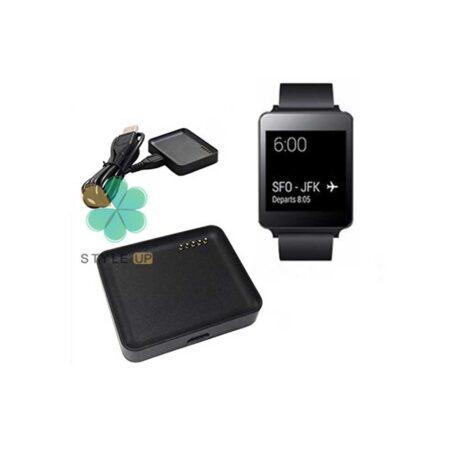 خرید داک شارژر ساعت هوشمند ال جی LG G Watch W100