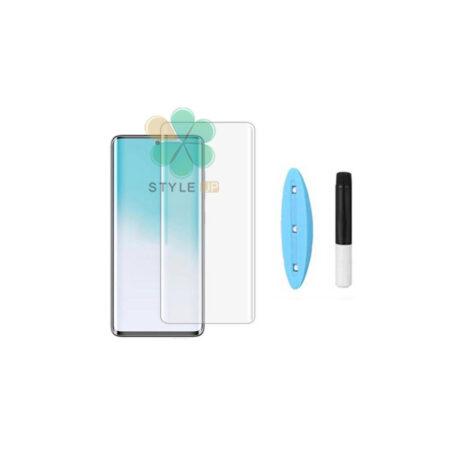 خرید گلس UV گوشی سامسونگ Samsung Galaxy S21 5G