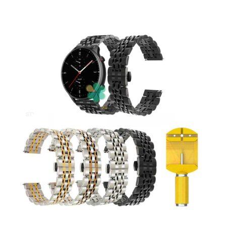 خرید بند ساعت هوشمند شیائومی Xiaomi Amazfit GTR 2 استیل رولکسی