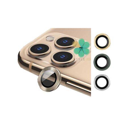 خرید گلس محافظ لنز دوربین گوشی اپل آیفون Apple iPhone 12 Pro Max مدل دور فلزی