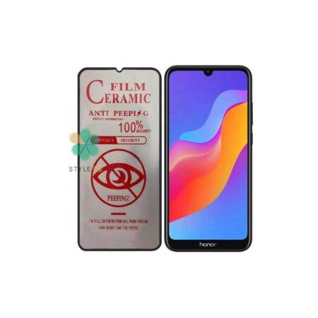 خرید گلس سرامیک پرایوسی گوشی هواوی Huawei Honor 8A Prime / 8A 2020