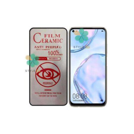 خرید گلس سرامیک پرایوسی گوشی هواوی Huawei Nova 7i