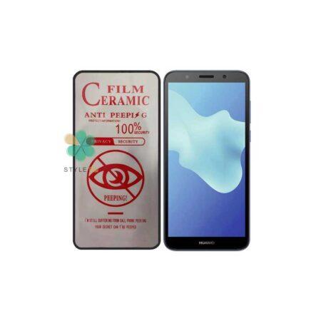 خرید گلس سرامیک پرایوسی گوشی هواوی Huawei Y5 2018 / Y5 Prime 2018