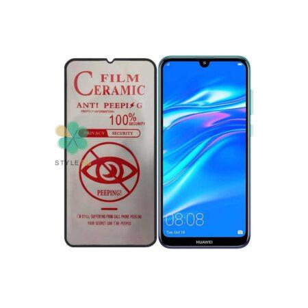 خرید گلس سرامیک پرایوسی گوشی هواوی Huawei Y7 Pro 2019