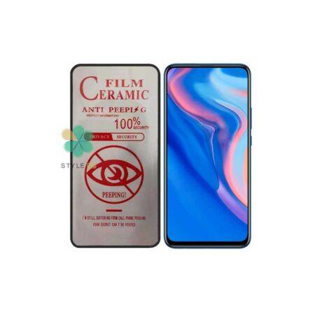 خرید گلس سرامیک پرایوسی گوشی هواوی Huawei Y9 Prime 2019