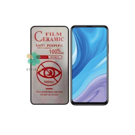 خرید گلس سرامیک پرایوسی گوشی هواوی Huawei Y9s