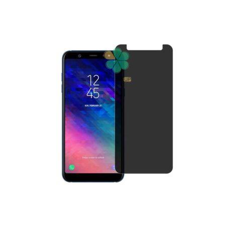 خرید گلس سرامیک پرایوسی گوشی سامسونگ Samsung Galaxy A6 Plus 2018