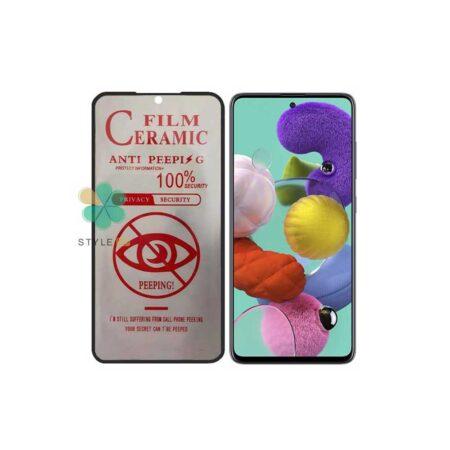 خرید گلس سرامیک پرایوسی گوشی سامسونگ Samsung Galaxy M31s