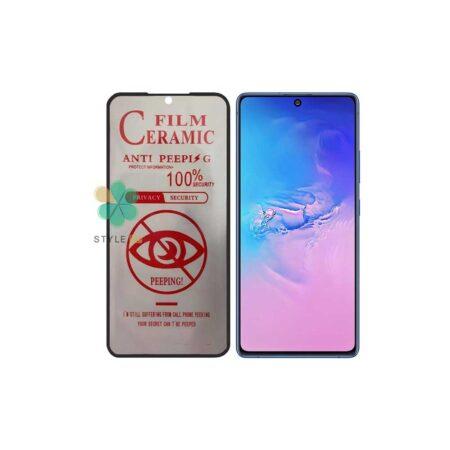 خرید گلس سرامیک پرایوسی گوشی سامسونگ Samsung Galaxy S10 Lite