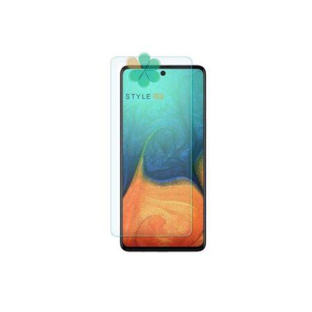 خرید محافظ صفحه گلس گوشی سامسونگ Samsung Galaxy S21 Ultra