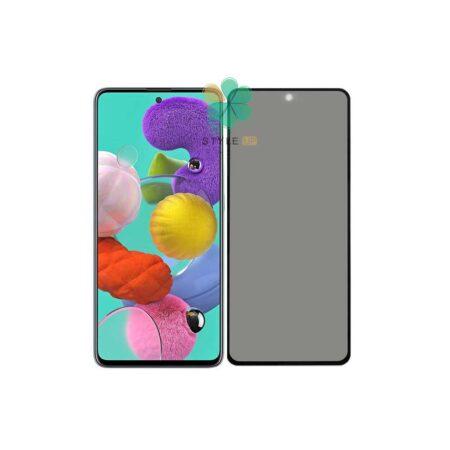 خرید محافظ صفحه گلس مات گوشی سامسونگ Samsung Galaxy M31s