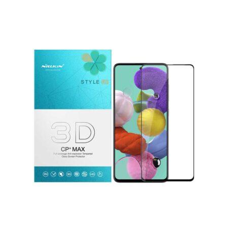 خرید گلس 3D نیلکین گوشی سامسونگ Samsung Galaxy M31s مدل CP+ Max