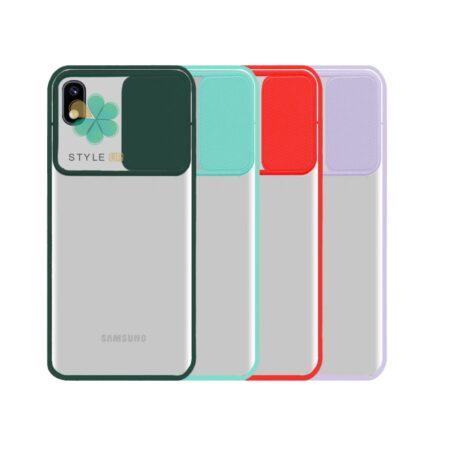 خرید قاب گوشی سامسونگ Samsung Galaxy A01 Core مدل پشت مات کم شیلد رنگی