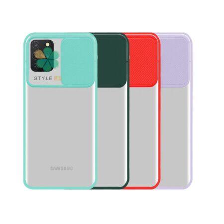خرید قاب گوشی سامسونگ Samsung Galaxy S10 Lite مدل پشت مات کم شیلد رنگی