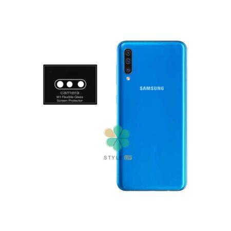 خرید گلس سرامیک لنز دوربین گوشی سامسونگ Samsung Galaxy A50