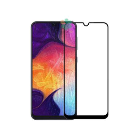 خرید محافظ صفحه گوشی سامسونگ Galaxy M02s تمام صفحه مدل OG