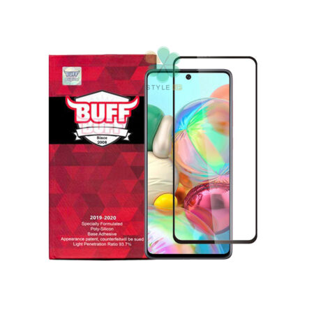 خرید گلس محافظ صفحه گوشی سامسونگ Galaxy F62 مدل Buff 5D