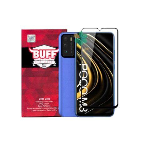 خرید گلس محافظ صفحه گوشی شیائومی Xiaomi Poco M3 مدل Buff 5D