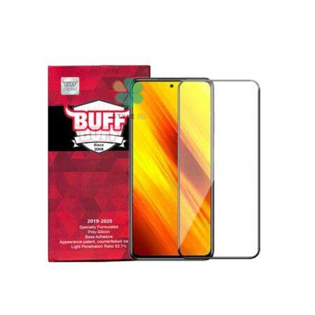 خرید گلس محافظ صفحه گوشی شیائومی Xiaomi Poco X3 مدل Buff 5D