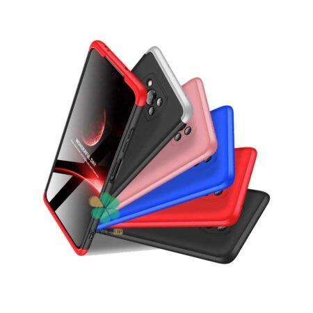 خرید قاب 360 درجه گوشی شیائومی Xiaomi Poco X3 مدل GKK