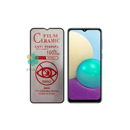 خرید گلس سرامیک پرایوسی گوشی سامسونگ Samsung Galaxy A02