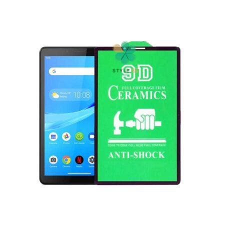 خرید گلس سرامیکی تبلت لنوو Lenovo Tab M7 مدل تمام صفحه