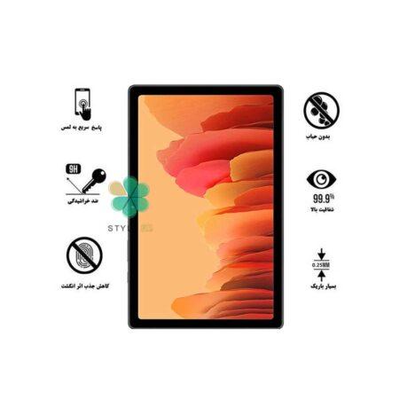 خرید گلس سرامیکی تبلت سامسونگ Galaxy Tab A7 10.4 2020 مدل تمام صفحه
