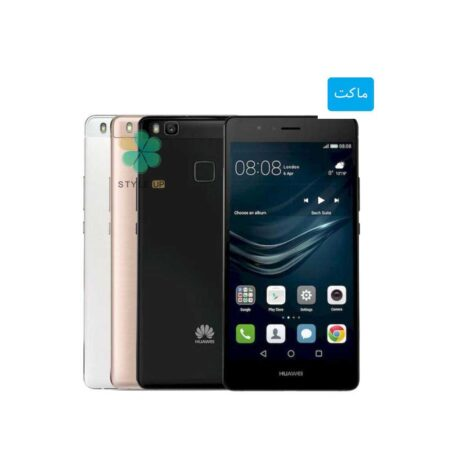 خرید ماکت گوشی موبایل هواوی Huawei P9 Lite