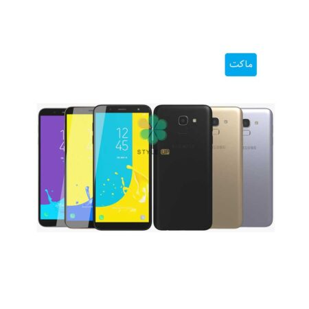 خرید ماکت گوشی موبایل سامسونگ Samsung Galaxy J6