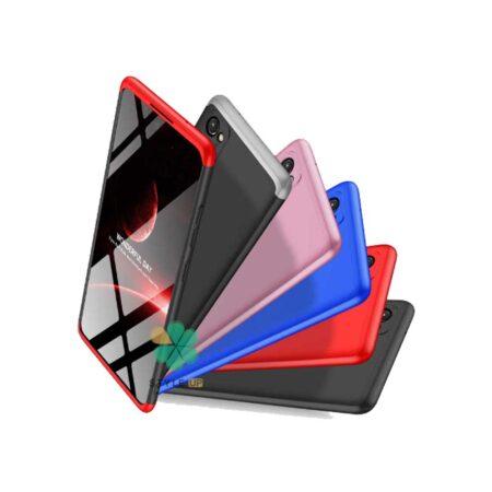 خرید قاب 360 درجه گوشی سامسونگ Samsung Galaxy S20 FE 5G مدل GKK