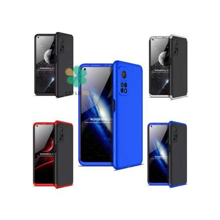 خرید قاب 360 درجه گوشی شیائومی Xiaomi Mi 10T Pro 5G مدل GKK