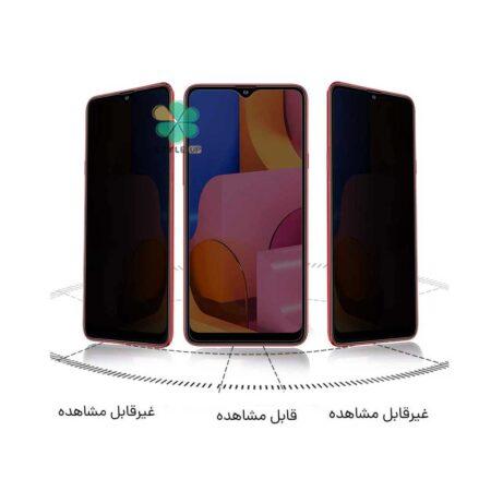 خرید محافظ گلس پرایوسی گوشی سامسونگ Samsung Galaxy A12