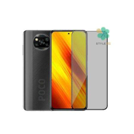 خرید محافظ گلس پرایوسی گوشی شیائومی Xiaomi Poco X3