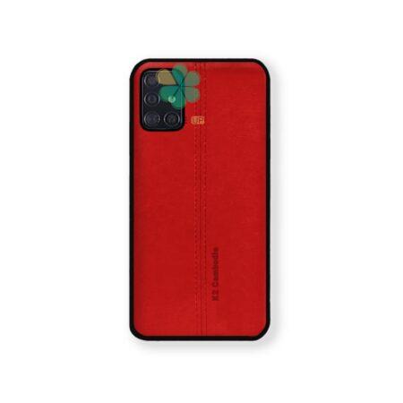 خرید کاور چرمی گوشی سامسونگ Samsung Galaxy A71 مدل K2
